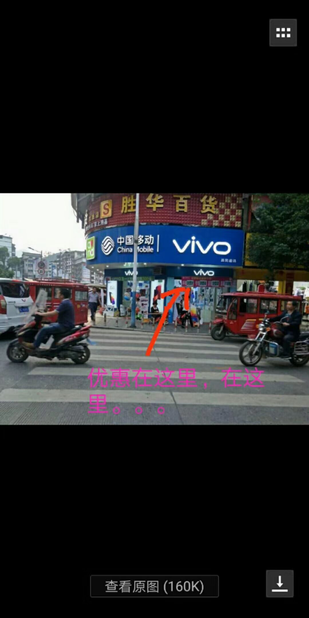 QQ图片20181123165958.jpg